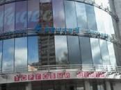 Офисы,  Москва Строгино, цена 780 000 рублей/мес., Фото