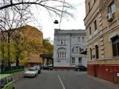 Офисы,  Москва Павелецкая, цена 490 000 рублей/мес., Фото