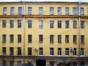 Квартиры,  Санкт-Петербург Гостиный двор, цена 12 500 000 рублей, Фото
