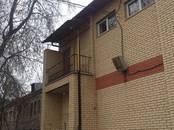 Офисы,  Московская область Люберцы, цена 670 рублей/мес., Фото
