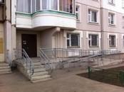 Офисы,  Московская область Люберцы, цена 1 500 рублей/мес., Фото