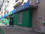 Офисы,  Московская область Люберцы, цена 300 рублей/мес., Фото