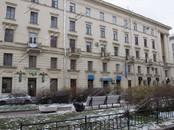 Квартиры,  Санкт-Петербург Площадь восстания, цена 20 000 000 рублей, Фото