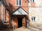 Офисы,  Московская область Люберцы, цена 51 200 рублей/мес., Фото
