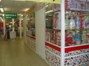 Офисы,  Московская область Раменское, цена 45 000 рублей/мес., Фото