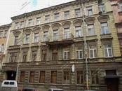 Квартиры,  Санкт-Петербург Маяковская, цена 11 490 000 рублей, Фото