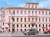 Квартиры,  Санкт-Петербург Маяковская, цена 19 600 000 рублей, Фото