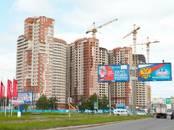 Квартиры,  Санкт-Петербург Московский район, цена 2 700 000 рублей, Фото