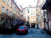 Квартиры,  Санкт-Петербург Маяковская, цена 15 800 000 рублей, Фото