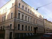 Офисы,  Москва Китай-город, цена 458 333 рублей/мес., Фото