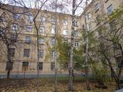Офисы,  Москва Тульская, цена 550 000 рублей/мес., Фото