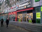 Здания и комплексы,  Москва Беляево, цена 64 604 442 рублей, Фото