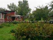 Дачи и огороды,  Московская область Можайское ш., цена 2 000 000 рублей, Фото