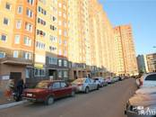 Квартиры,  Московская область Воскресенск, цена 3 400 000 рублей, Фото