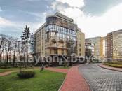 Квартиры,  Москва Славянский бульвар, цена 81 184 870 рублей, Фото