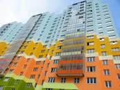 Квартиры,  Санкт-Петербург Гражданский проспект, цена 4 750 000 рублей, Фото