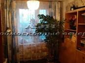 Квартиры,  Москва Славянский бульвар, цена 10 300 000 рублей, Фото