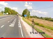 Другое,  Московская область Чеховский район, цена 11 250 000 рублей, Фото