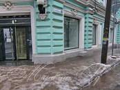 Другое,  Ростовскаяобласть Ростов-на-Дону, цена 270 000 рублей/мес., Фото