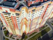 Квартиры,  Московская область Люберецкий район, цена 4 140 510 рублей, Фото