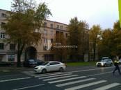 Квартиры,  Москва Свиблово, цена 2 700 000 рублей, Фото