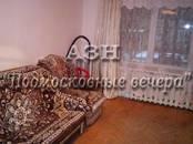 Квартиры,  Московская область Истра, цена 3 650 000 рублей, Фото