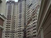 Квартиры,  Московская область Раменское, цена 3 400 000 рублей, Фото