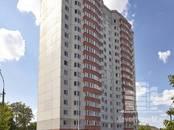 Квартиры,  Московская область Старая купавна, цена 2 500 000 рублей, Фото