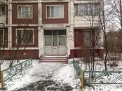 Офисы,  Москва Щукинская, цена 176 000 рублей/мес., Фото