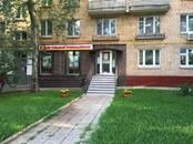Офисы,  Москва Коломенская, цена 180 000 рублей/мес., Фото