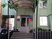 Офисы,  Москва Проспект Мира, цена 146 625 рублей/мес., Фото