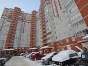 Квартиры,  Московская область Воскресенск, цена 4 150 000 рублей, Фото