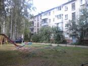 Квартиры,  Московская область Дубна, цена 2 250 000 рублей, Фото