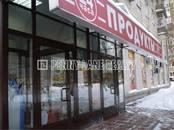 Здания и комплексы,  Москва Университет, цена 119 778 402 рублей, Фото