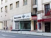 Здания и комплексы,  Москва Маяковская, цена 85 000 000 рублей, Фото