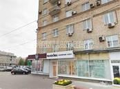 Здания и комплексы,  Москва Парк культуры, цена 95 000 000 рублей, Фото