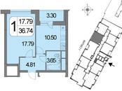 Квартиры,  Московская область Котельники, цена 5 528 160 рублей, Фото