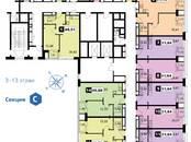 Квартиры,  Москва Аэропорт, цена 19 492 568 рублей, Фото