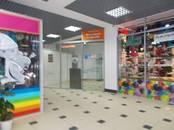 Офисы,  Москва Сходненская, Фото