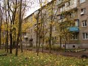Квартиры,  Московская область Жуковский, цена 2 500 000 рублей, Фото