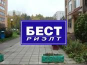 Квартиры,  Москва Планерная, цена 39 900 000 рублей, Фото
