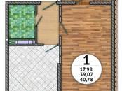 Квартиры,  Краснодарский край Краснодар, цена 1 365 000 рублей, Фото