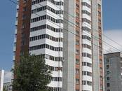 Квартиры,  Новосибирская область Новосибирск, цена 3 335 000 рублей, Фото