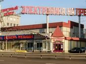 Другое... Разное, цена 5 000 000 000 рублей, Фото