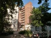 Квартиры,  Новосибирская область Новосибирск, цена 795 000 рублей, Фото