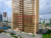 Квартиры,  Новосибирская область Новосибирск, цена 3 350 000 рублей, Фото