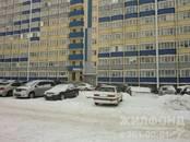 Квартиры,  Новосибирская область Новосибирск, цена 1 316 000 рублей, Фото