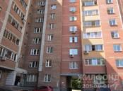 Квартиры,  Новосибирская область Новосибирск, цена 3 730 000 рублей, Фото