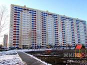 Квартиры,  Новосибирская область Новосибирск, цена 825 000 рублей, Фото
