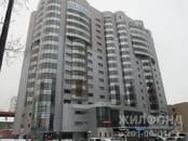 Квартиры,  Новосибирская область Новосибирск, цена 15 789 000 рублей, Фото